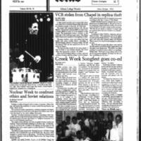 1987-03-20.pdf